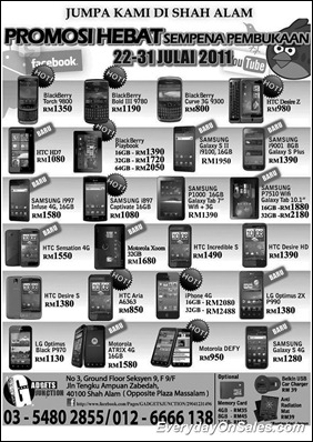 Gadgets-Junction-Promotion-2011-EverydayOnSales-Warehouse-Sale-Promotion-Deal-Discount