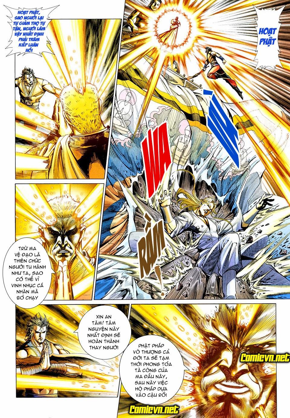 Thiên Hạ Vô Địch Tiểu Kiếm Tiên chap 31 - Trang 21