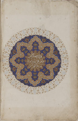 Folio from a Koran; Frontispiece | Origin:  Iran | Period: 16th century  Safavid period | Details:  Not Available | Type: Opaque watercolor and gold on paper | Size: H: 42.1  W: 30.0  cm | Museum Code: F1932.66 | Photograph and description taken from Freer and the Sackler (Smithsonian) Museums.