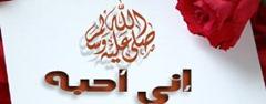 islam_oheboh