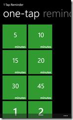 TimerPageScreenshot
