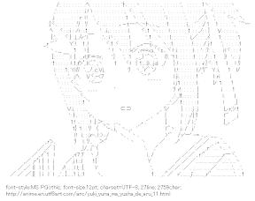 [AA]Yuki Yuna (Yuki Yuna wa Yusha de Aru)