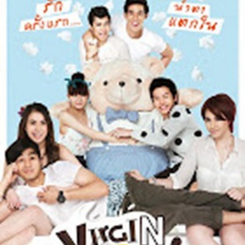 VIRGIN AM I รักแรก กระแทกจิ้น