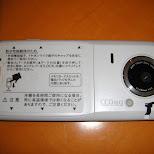 cool camera phone in Roppongi, Tokyo, Japan