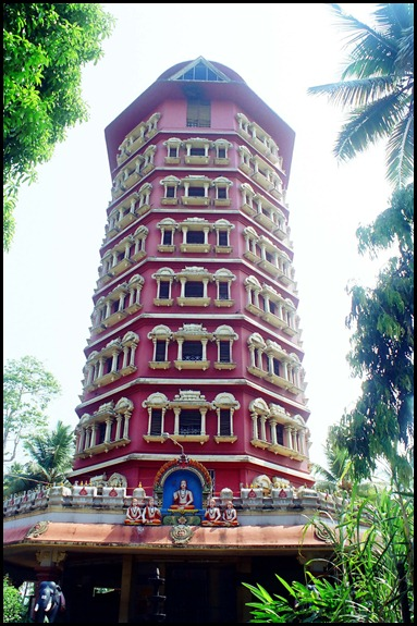Adi Sankara Keerthi Sthampa Mandapam