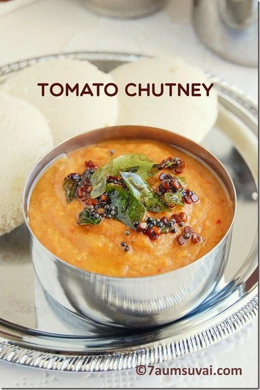 Tomato chutney pic 2