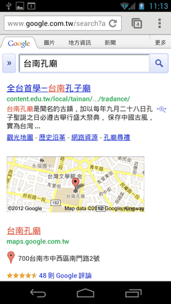 taiwan travel-17