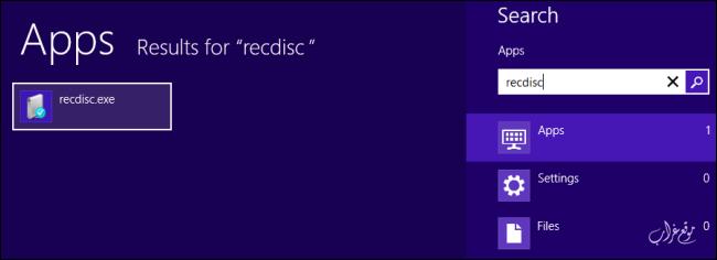 recdisc