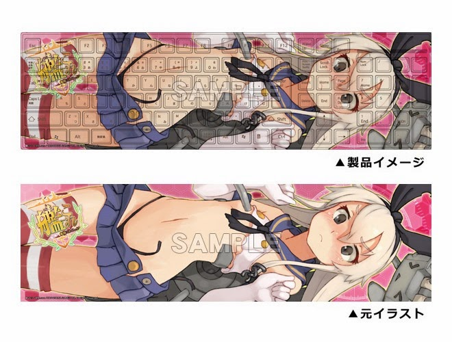 kantai_collection_keyboard_03