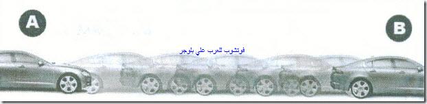 Photoshop 2-59_03