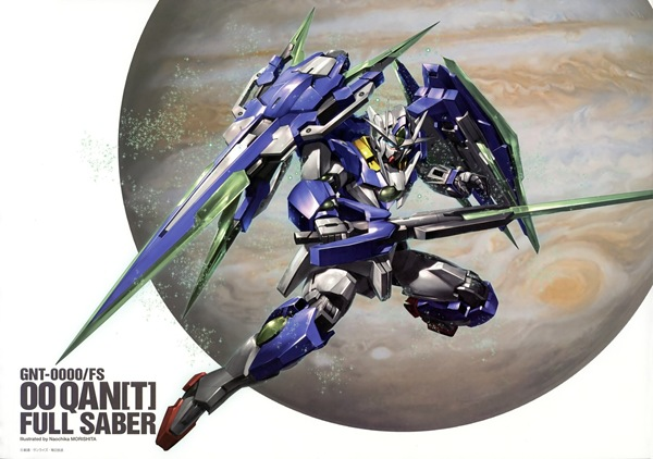 Gundam 00 - A wakening of the Trailblazer 4