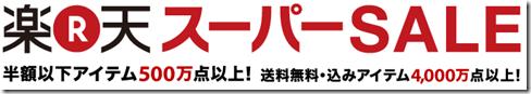 2013-09-01_08h07_55