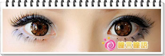 韓國GEO隱形眼鏡-GEO Flower 晨光咖8