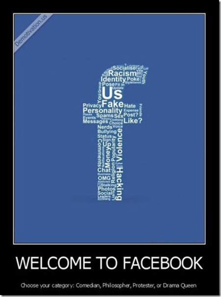 funny-demotivation-posters-11
