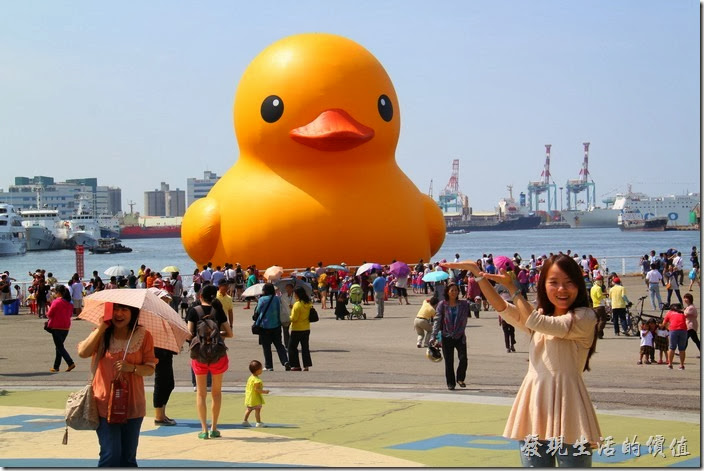 黃色小鴨,我來了(高雄光榮碼頭)