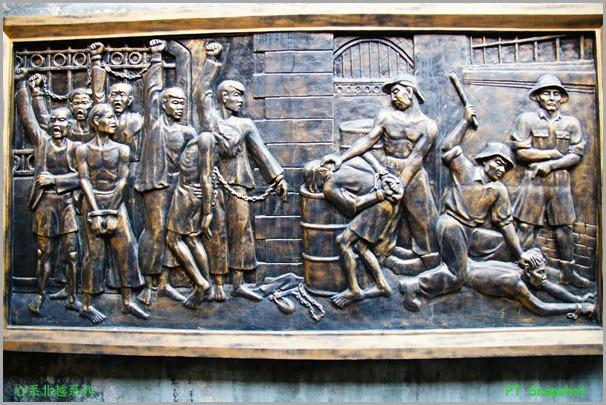 铜制雕刻火炉监狱