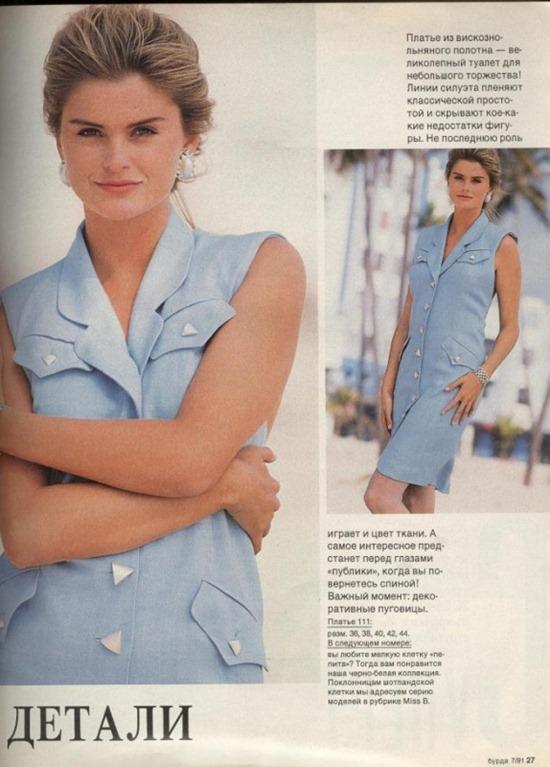 burda moden 1991 7 13