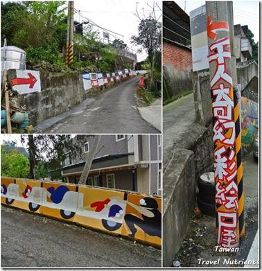竹東軟橋彩繪村 (7)