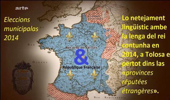 Vauban Mapa de la França de Loís XIV eleccions 2014
