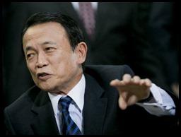 O ministro das Finanças, Taro Aso, afirmou que adiar o aumento iria contra os compromissos assumidos pelo Japão perante o G20
