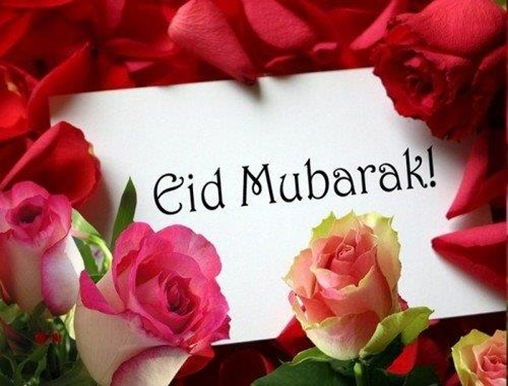 morocco%20eid-mubarak-cards-and-wallpapers_large