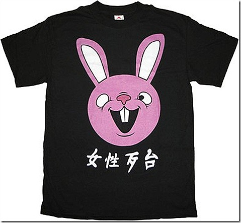 t-shirt-sucker-punch-bunny-head