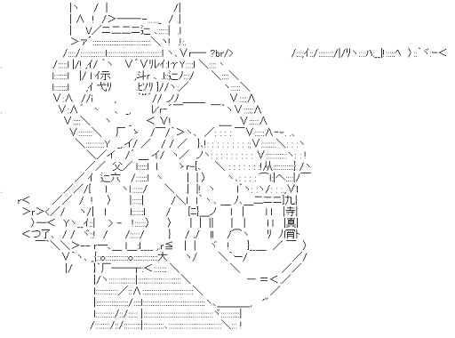 八九寺真宵 (偽物語)