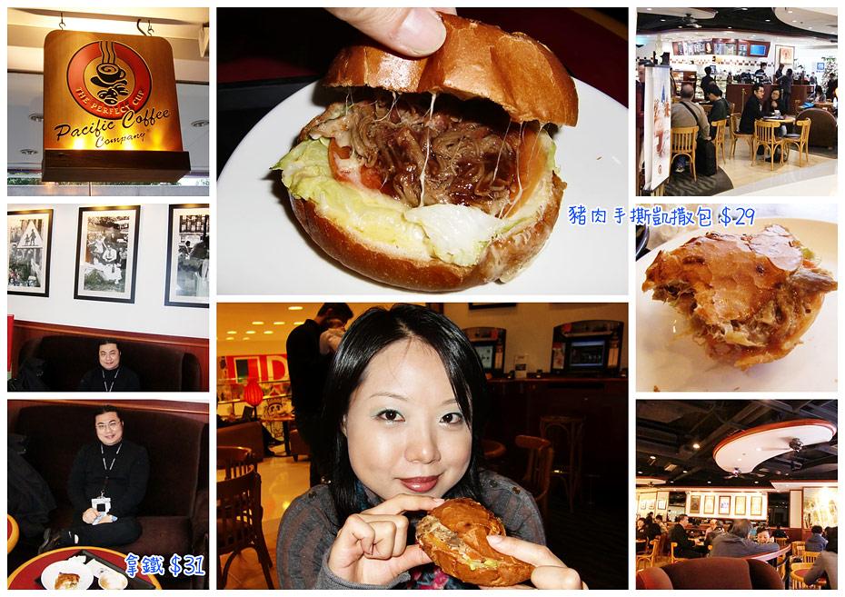 20091230hongkong15.jpg