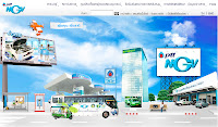 www.pttplc.com/pttngv natural gas vehicles homepage for Thailand's PTT
