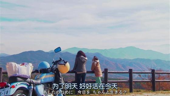 人人-不結婚-07.mkv_20130204_004319.589