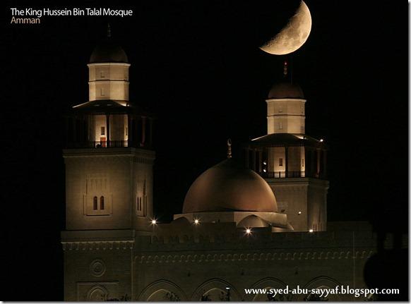 Masjid Raja Hussain Bin Talal - Amman, Jordan