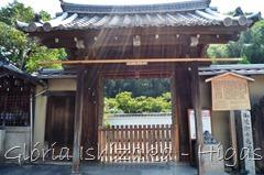Glória Ishizaka - Higashiyama - estátua HOTEI - Kyoto 2012