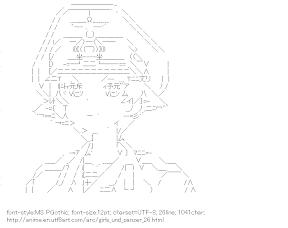 [AA]Erwin (Girls und Panzer)