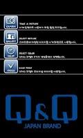 Screenshot of QQwatch Live wallpaper