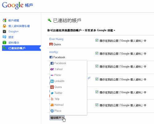 google search  1 -07