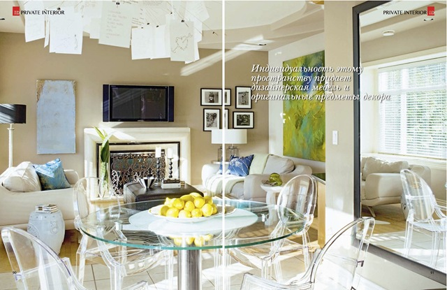 Interior Design_Private_Patricia Gray-3