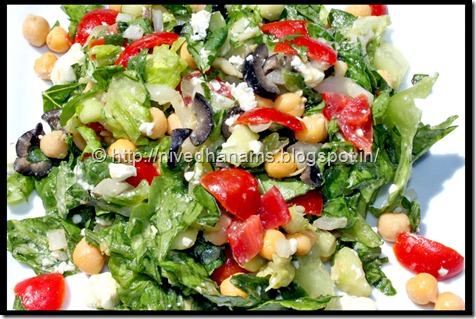 Mediterenean Chopped Salad -IMG_5697