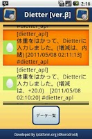 Screenshot of Dietter