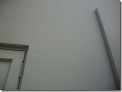 fissura-parede-externa_thumb