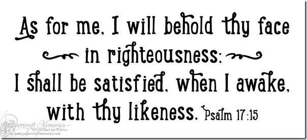 Psalm 17:15 WORDart by Karen for WAW personal use