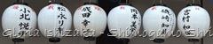 Glória Ishizaka - Shimogamo Shrine - Kyoto - 12