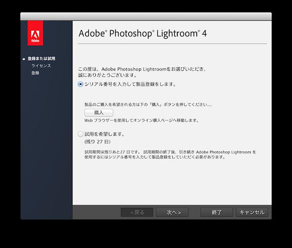 スクリーンショット 2013-04-14 12.42.33.png