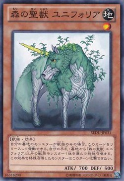 Unifolia, Mystical Beast of the Forest