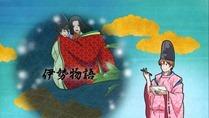 [HorribleSubs] Utakoi - 05 [720p].mkv_snapshot_19.17_[2012.07.30_15.15.46]