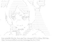 [AA]Himiko (Nobunaga the Fool)