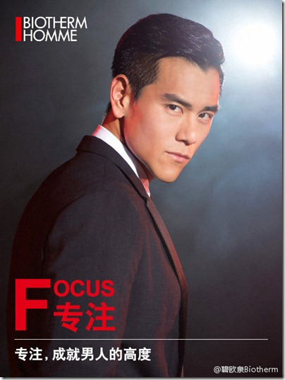 Eddie Peng 彭于晏 X Biotherm Homme 21