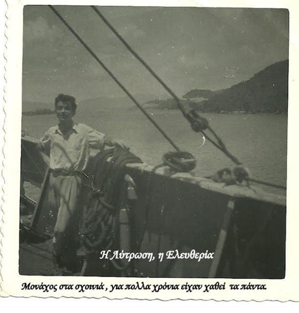 Γαβριήλ Παναγιωσούλης: Τα σχοινιά