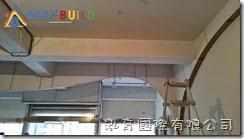 BabyBuild 施工現場勘查&天花板高度丈量確認