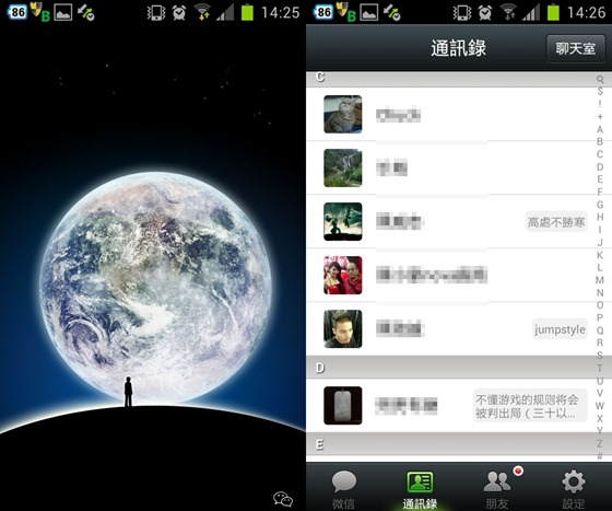 Screenshot_2012-09-22-14-26-00-horz