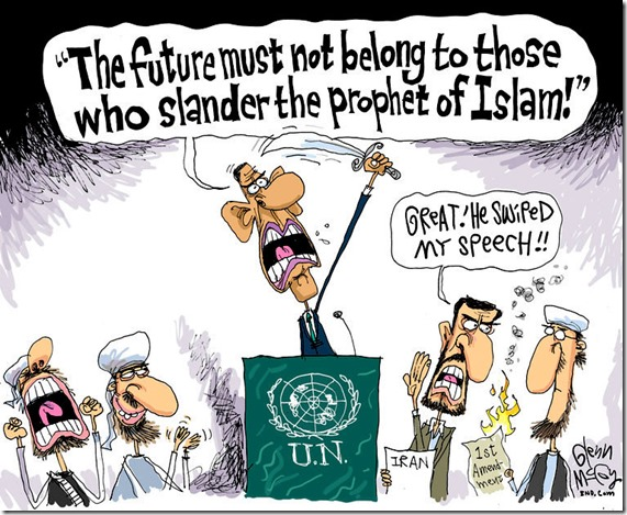 BHO- Never Insult Islam or Else toon
